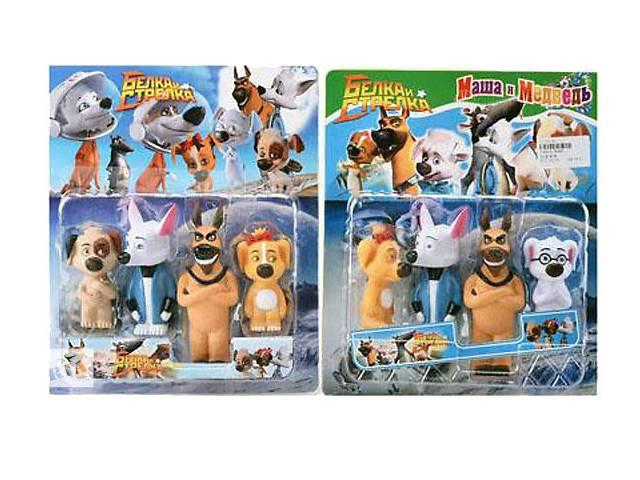 продам Набор игрушечных фигурок Белка и Стрелка 6689 бу в Одессе