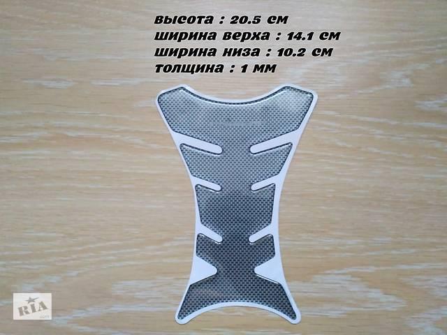 бу Наклейка на бензобак мотоцикла Progrip Большая в Борисполе