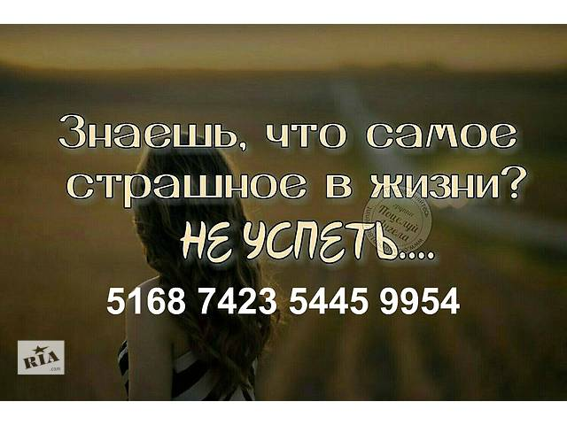 купить бу Нам очень нужна ваша помошь в Киевской области