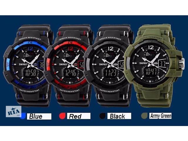 купить бу Наручные часы SKMEI 1040 в Львове
