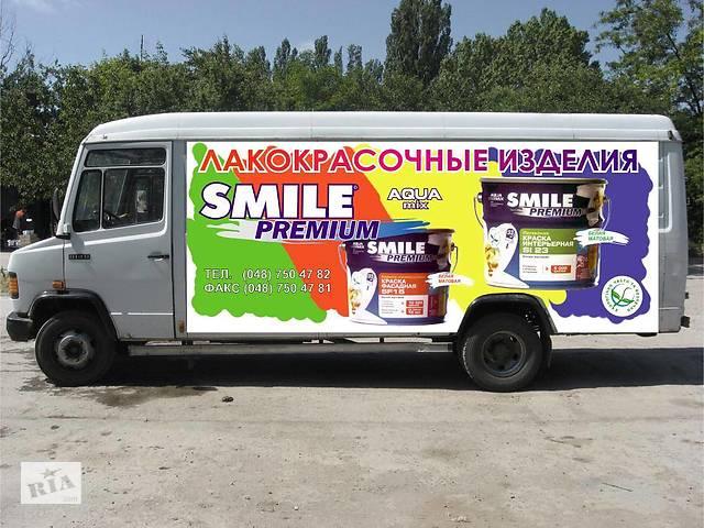 купить бу Наружная реклама, брендирование  в Україні
