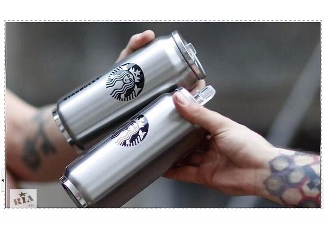 продам Термос Starbucks/Старбакс, 450 мл. Металлический тамблер в виде жб банки бу в Одессе