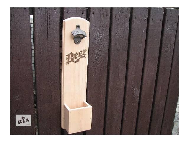 купить бу Настенная открывалка для пива из натурального дерева в Житомире