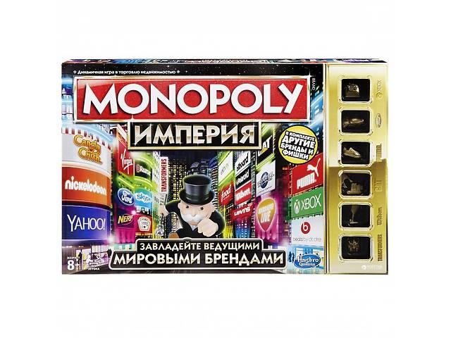 продам Настольная игра HASBRO MONOPOLY МОНОПОЛИЯ Империя (B5095) бу в Києві