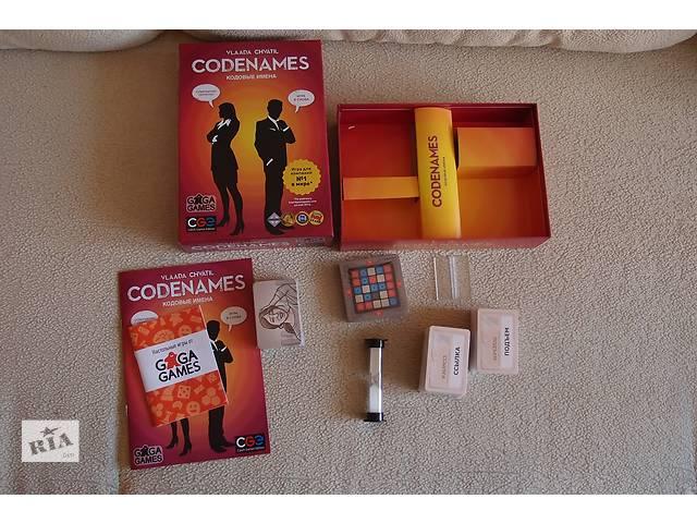 Настольная игра Кодовые Имена (Codenames)- объявление о продаже  в Харькове