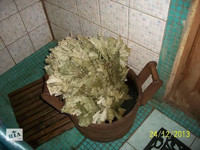 бу Настоящая жаркая баня на Берковцах в Киеве