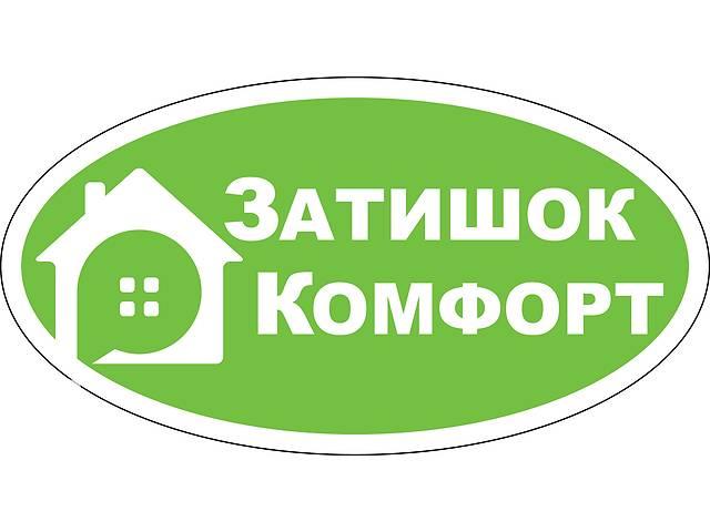 бу Натяжные потолки Уют-Комфорт в Луцке
