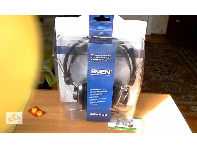 продам Наушнмки с микрофоном SVEN AP-600 бу в Днепре (Днепропетровск)