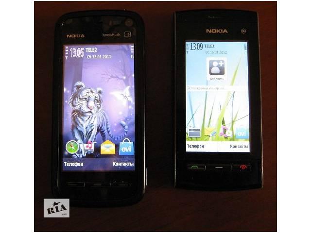 купить бу Nokia 5250 XpressMusic в Киеве