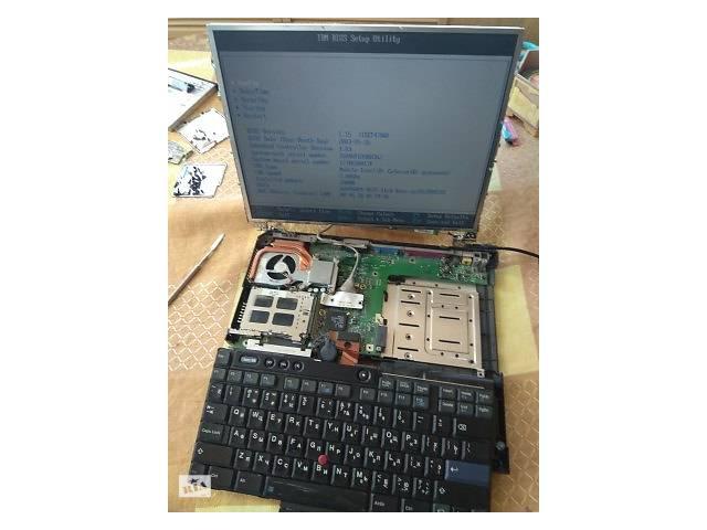 продам Продам ноутбук IBM ThinkPad R40e возможно по частям бу в Харькове