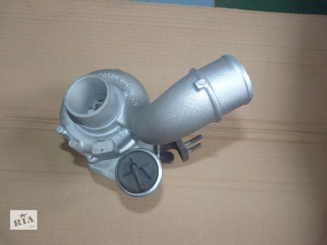продам Новая турбина для автомобиля Renault Master 2.5 бу в Черкассах