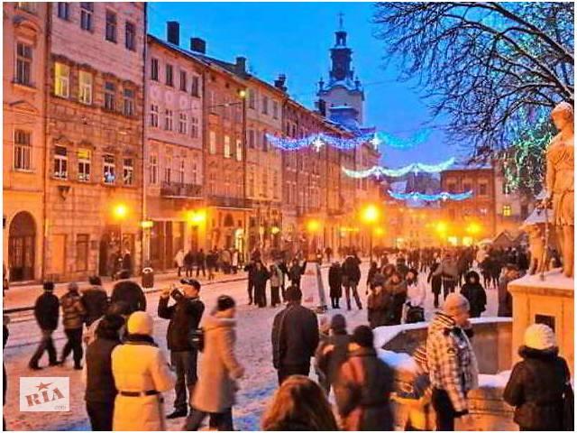 бу Новогодний тур во Львов из Києва на 3 дня (Туристическая фирма Pride Travel)  в Украине