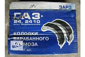 Нові Гальмівні колодки комплекти ГАЗ 24