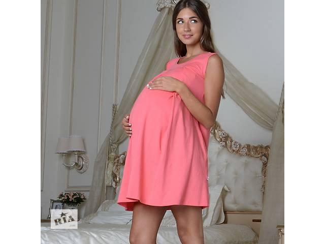 продам Новинка Ночная рубашка для беременных и кормящих 205-02 бу в Одессе