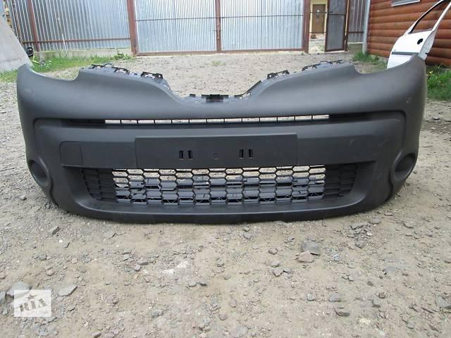 Новый бампер передний для легкового авто Renault Kangoo- объявление о продаже  в Луцке