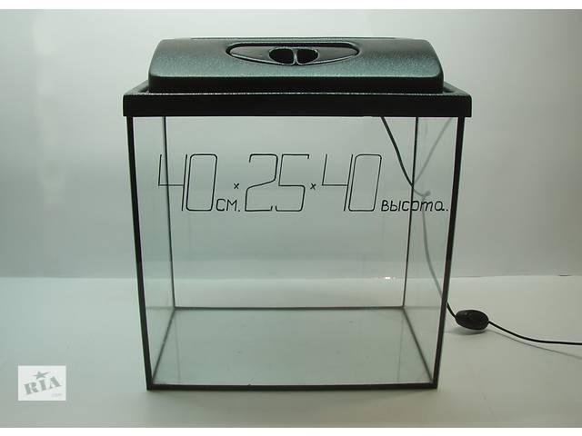 Новый комплект: аквариум 40л+крышка с освещением.- объявление о продаже  в Днепре (Днепропетровск)
