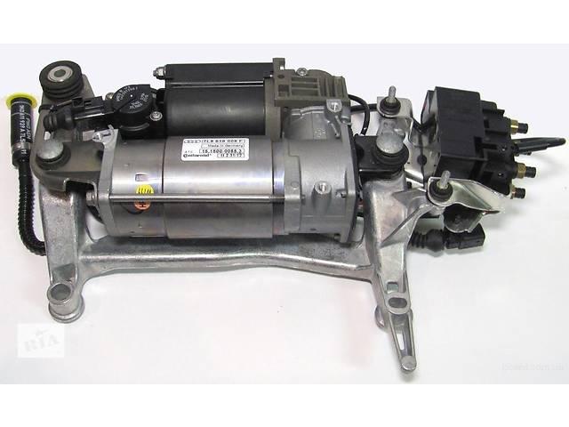 продам Новый компрессор пневмоподвески для легкового авто Volkswagen бу в Киеве
