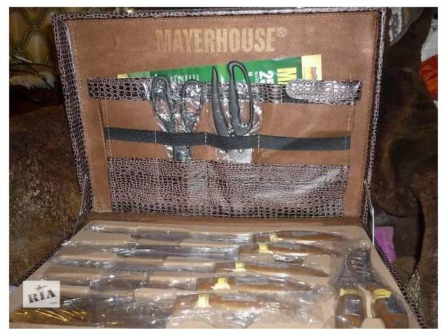 бу Новый Набор столовых принадлежностей mayerhouse в Киеве