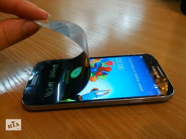 купить бу •  Новый Samsung 4s. Без предоплаты! в Киеве