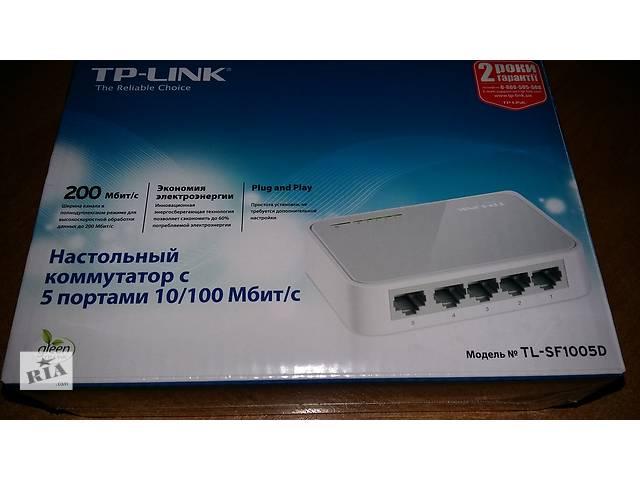 купить бу Новый Свитч TP-LINK TL-SF1005D в Одессе