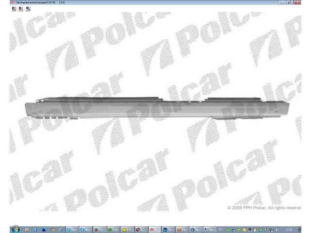 продам Новый Детали кузова Порог Легковой Audi 80 бу в Луцке