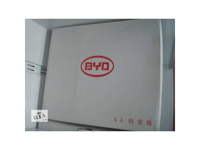 продам новый Тормозная система Тормозной диск Легковой BYD бу в Запорожье