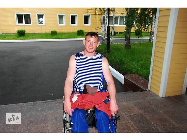 Сайт Знакомств С Мужчинам Инвалидами