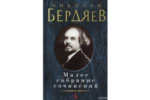 Книги з філософії