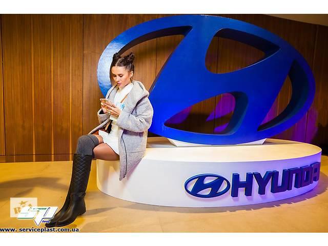 Объемные буквы, наружная реклама, вывески, логотипы- объявление о продаже   в Украине