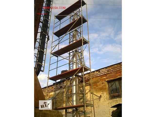 Оборудование, спецтехника- объявление о продаже  в Ровно