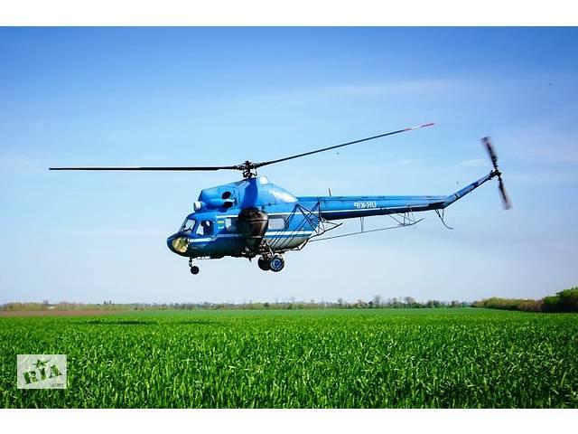 купить бу Обработка полей вертолетом  в Украине