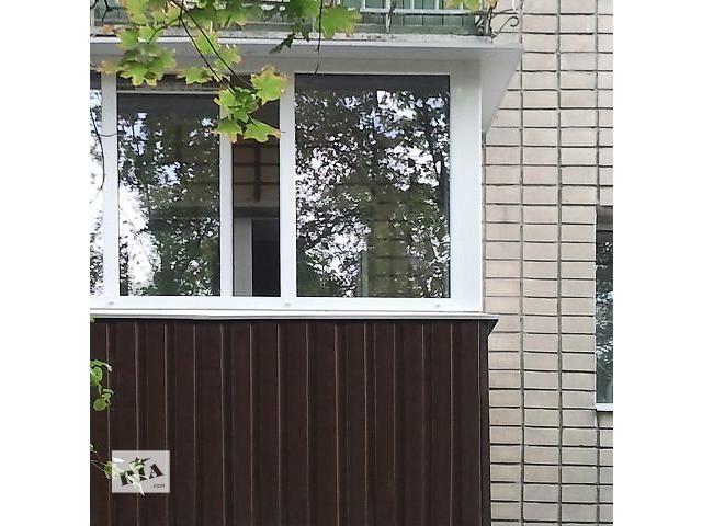 бу Обшивка и остекление балконов и лоджий в Харькове