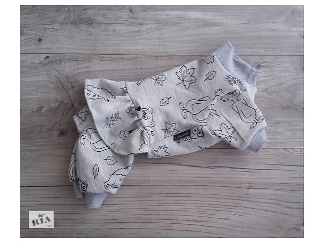бу Одежда Для Собак в Первомайске