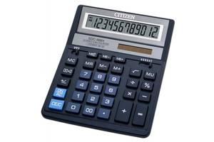 Новые Калькуляторы