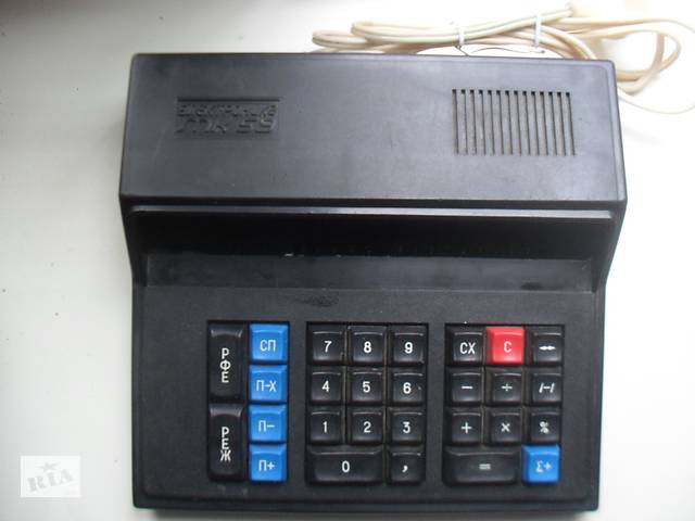 продам Калькулятор Электроника МК-59 бу в Жмеринке