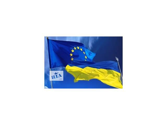 купить бу Официальная работа за рубежом в Ровно