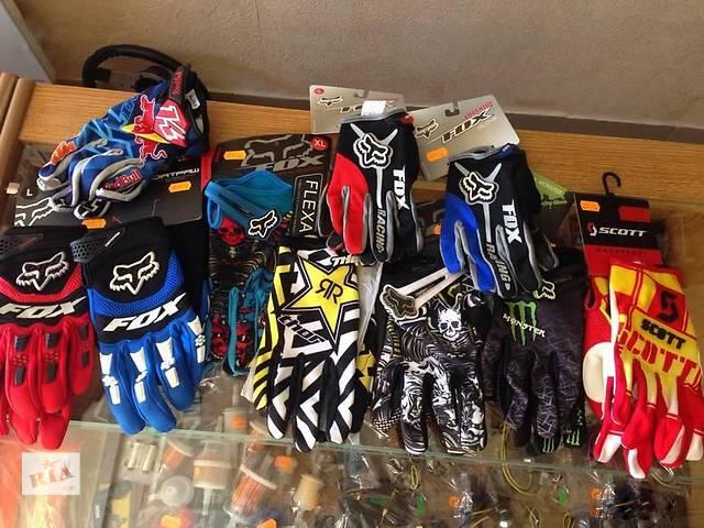 купить бу Мото и велоперчатки большой выбор. Цена снижена! в Харькове