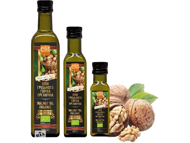 Олія грецького горіху- объявление о продаже  в Ивано-Франковске