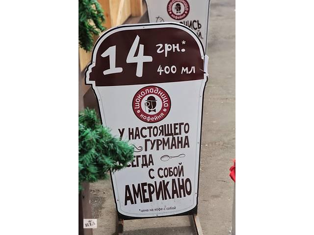 купить бу Оракал Баннер Вывеска Ситилайт Лайтбокс Пилларс Штендер Дизайн Буквы Спотыкач Мимоход Полиграфия   в Украине