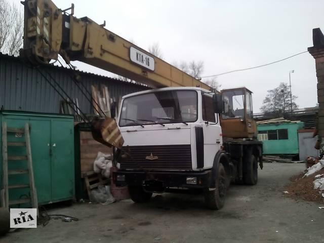 бу Услуги автокрана, кран МАЗ 16т. в Киевской области