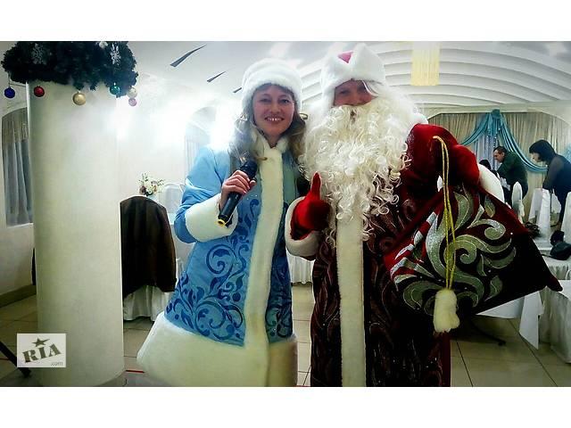 продам Дед Мороз или Святой Николай в Виннице в Новый год 2018 бу в Виннице