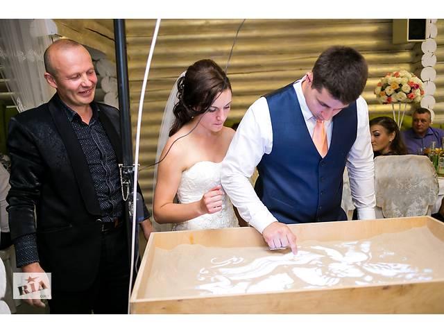 бу Пісочна анімація на вашому весіллі своїми руками  в Україні