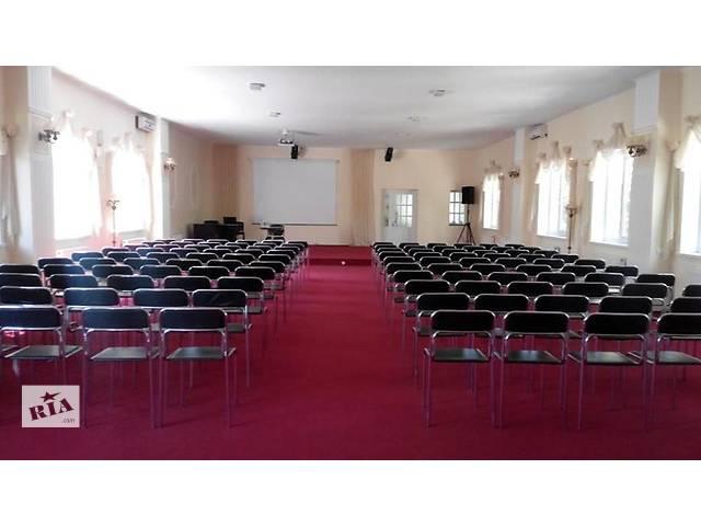 бу Организация конференций за городом в Дубравушка Club в Киевской области