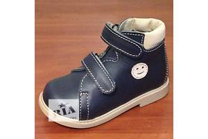 Новые Детская ортопедическая обувь