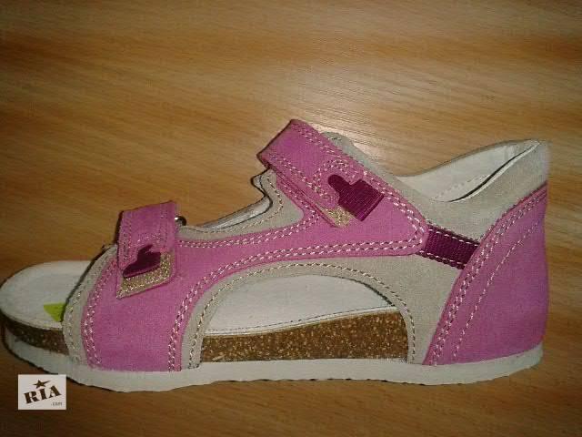 купить бу Ортопедична шкіряне взуття для здоров я дітей і  дорослих.Ужгород 983e3d6b7d7fa