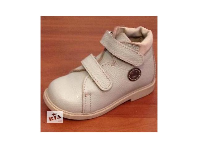 Ортопедические ботинки Ортекс Качечка Осенние..- объявление о продаже  в Сумах