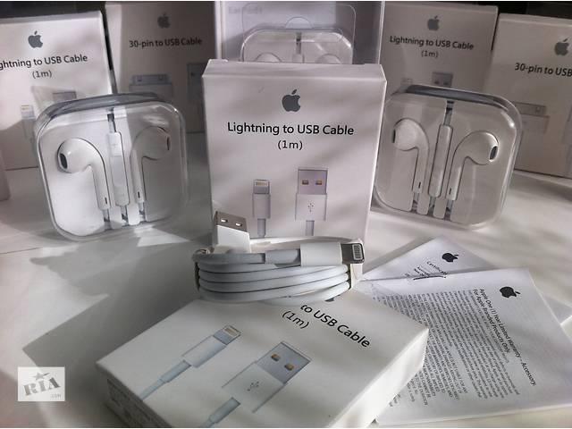 купить бу ОРИГИНАЛЬНЫЙ usb кабель lightning для iPhone 5/5s/6/6s iPad iPod с ГАРАНТИЕЙ! в Киеве