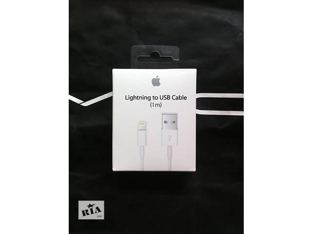 купить бу ОРИГИНАЛЬНЫЙ usb кабель lightning для iPhone 5/5s/6/6s. в Днепре (Днепропетровск)