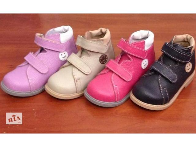 Осіння ортопедичне взуття - Дитяче взуття в Сумах на RIA.com b58d60f55450e