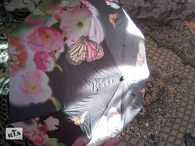 Зонти- объявление о продаже  в Сваляве